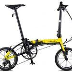 Las Mejores Bicicletas plegables Monociclo