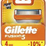 Mejores Gillette fusion