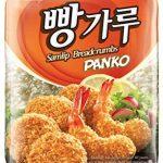 Mejores Panko de